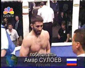 Amar Suloev - Pedro Otavio Sezar