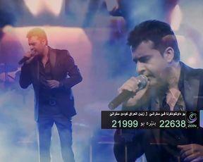 Karwan Kamil - Kile Chava كاروان كامل - كلى جافا