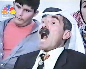 Bave Teyar